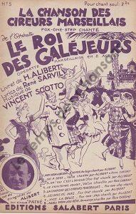 Chanson des cireurs Marseillais (La)