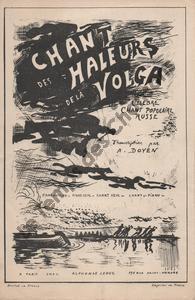 Chant des haleurs de la Volga
