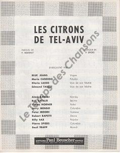 Citrons de Tel-Aviv (Les)