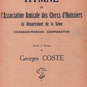 Hymne de l'association Amicale des Clercs d'huissiers