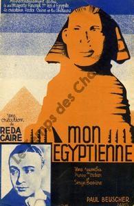 Mon égyptienne