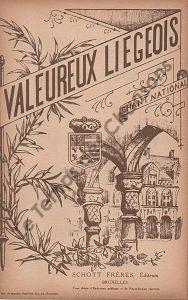 Valeureux Liegeois
