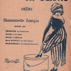 Femmes en culotte (Les)