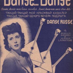 Danse … Danse