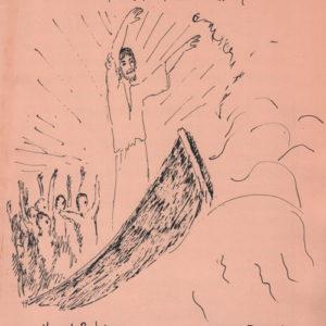 Et Jesus Calma la tempête tiré de l'évangile selon Saint Mathieu